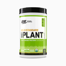 GOLD STANDARD 100% PLANT