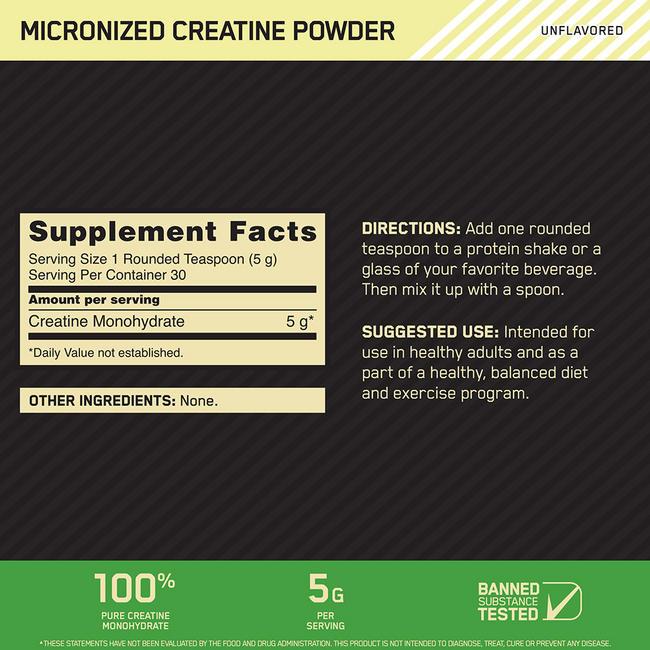 マイクロナイズド クレアチン パウダー Nutritional Information 1