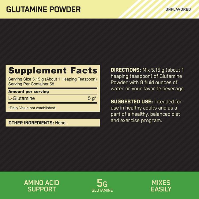 グルタミンパウダー Nutritional Information 1